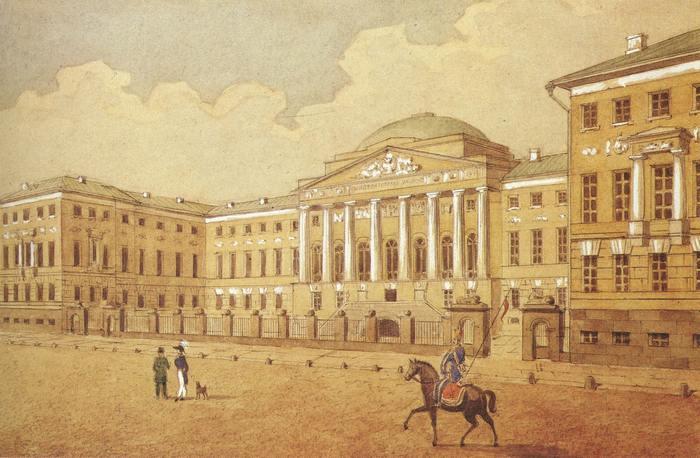 Московский университет в XIX веке. Основан в 1755 указом Елизаветы I.