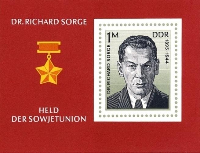 Знаменитые разведчики Великой Отечественной войны