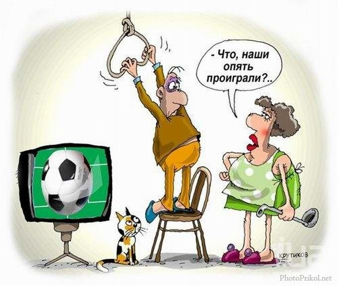 Карикатуры на все случаи жизни...