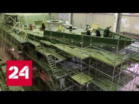 Средне-Невский судостроительный завод. Специальный репортаж Артёма Потёмина - Россия 24