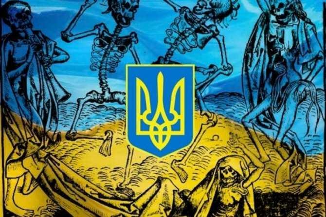 Украина убивает себя ради России