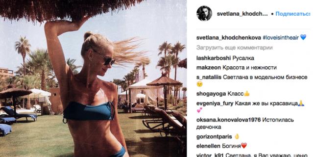 Светлана Ходченкова без купа…