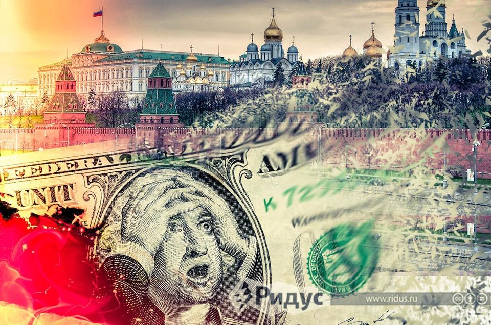 Как скоро в России придет конец доллару