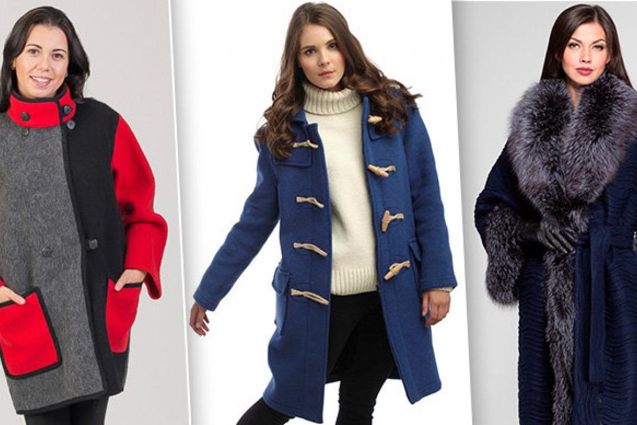 Пора про них забыть: 6 моделей пальто, которые уже вышли из моды