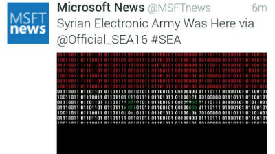 Сирийские хакеры взломали Twitter-аккаунт Microsoft
