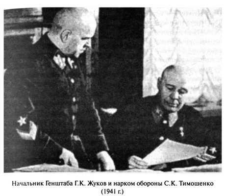 Удар Гитлера по Советскому Союзу был внезапным. история, интересное, россия