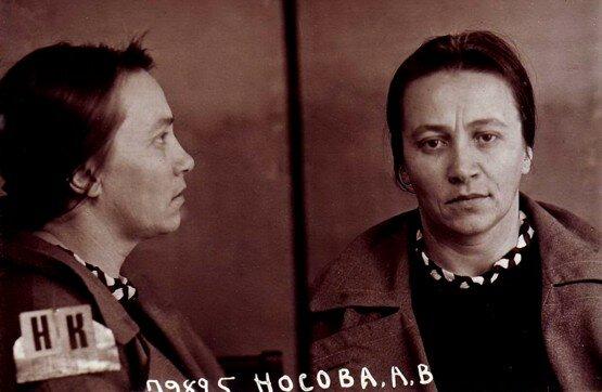 Одна иззаключенных лагеря Анна Носова. Источник: wikimedia.org