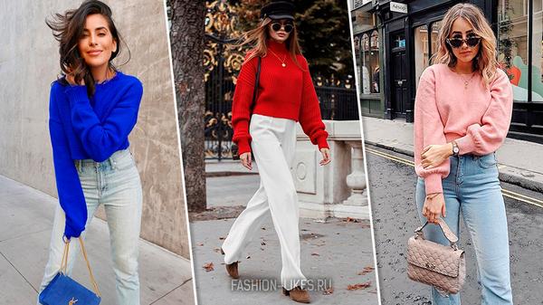 Как носить свитер этой осенью, чтобы быть в тренде (6 примеров)