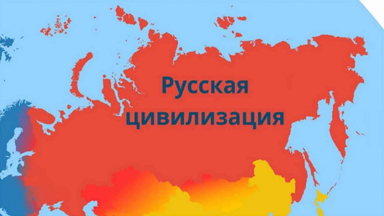 Искушение Русским миром