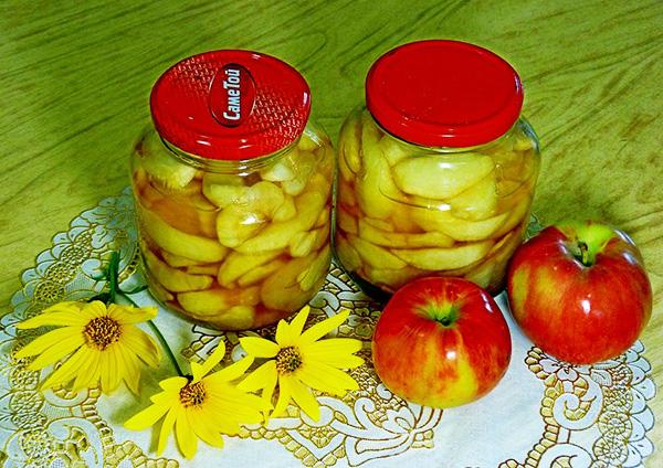 Яблочная заготовка для пирогов на зиму