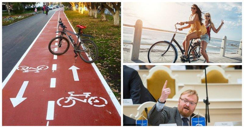 Велосипедисту сдавать экзамены и платить налоги надо?