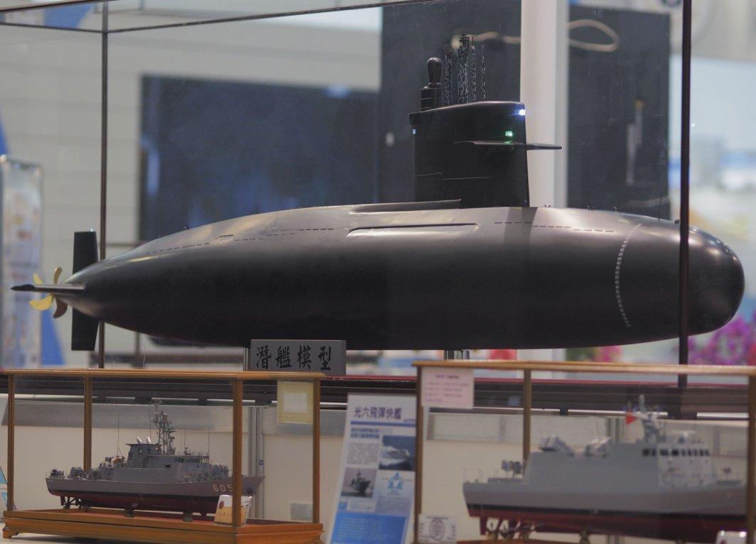 Правительство США одобрило оказание содействия Тайваню в строительстве подводных лодок