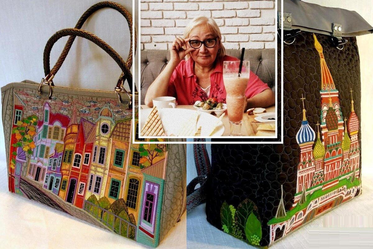 Посмотрите на работы мастера Эльвиры Арслановой. Она шьёт дивные сумки!