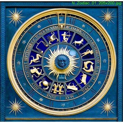Астрология (рассказ о буднях бригады скорой помощи)
