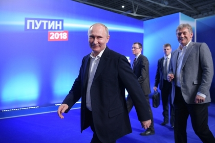 Путин рассказал о будущем правительстве