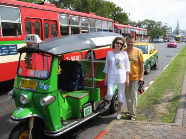 Как съездить дешево в Тайланд