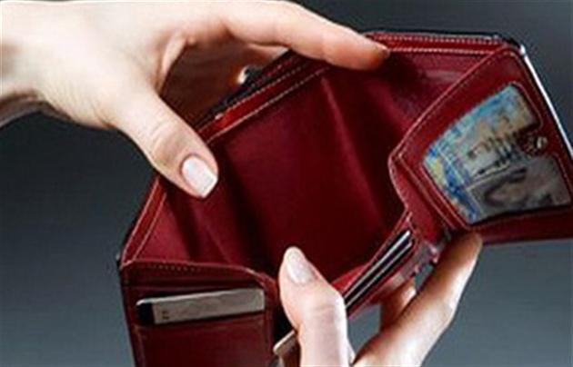 Добровольная бедность. Как самому себе заблокировать путь к финансовой свободе