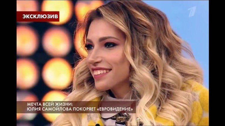 Мама Юлии Самойловой обвинила всю команду Первого канала в позорном выступлении дочери