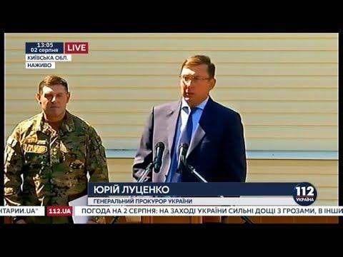 Купол Рады и жизнь Порошенко спас диктофон майора «Кедра». «Страна», Украина