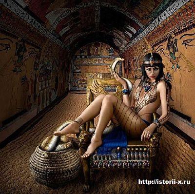 Самая распространенная версия о смерти Клеопатры, гласит что ее укусила змея