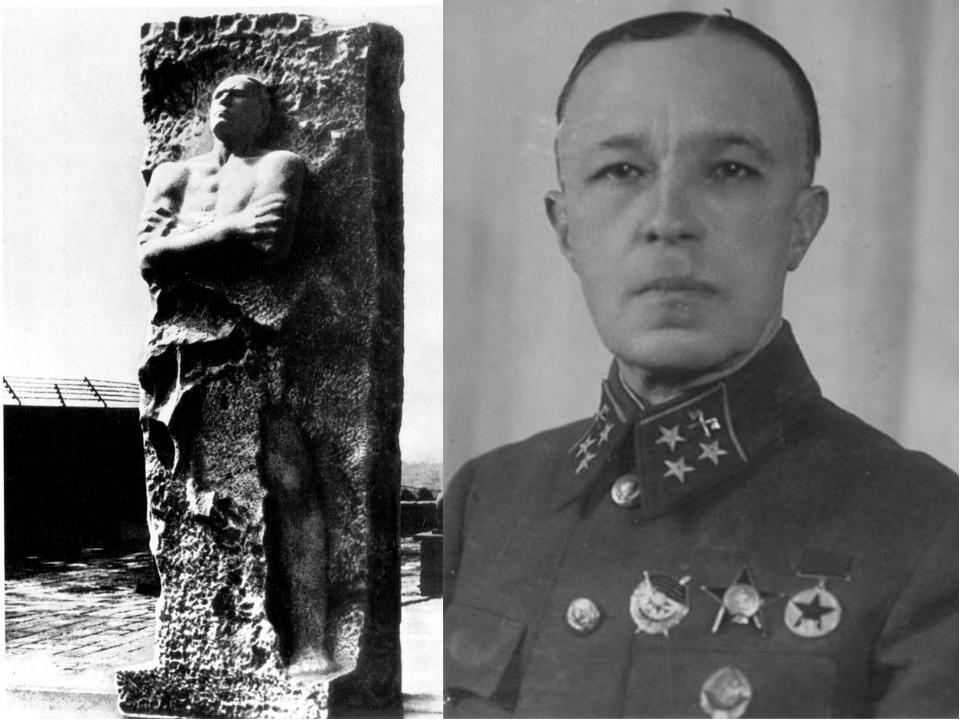 ТНТ глумятся над памятью советского генерала Карбышева, замученного фашистами в концлагере.