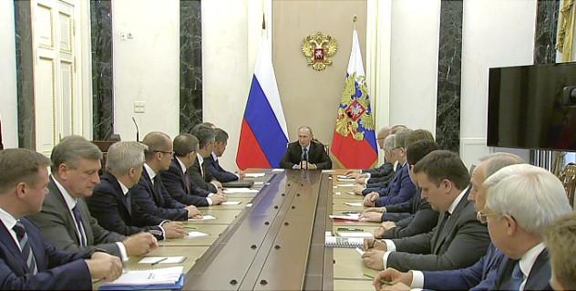 Рейтинг образованности губернаторов России