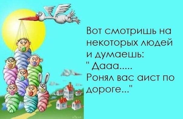 1372616395_frazochki-14 (604x393, 110Kb)