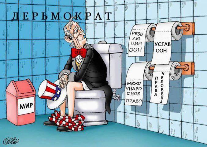 http://mtdata.ru/u29/photoC095/20150934359-0/original.jpg