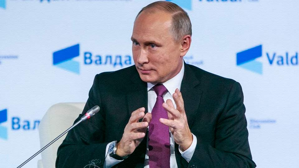 Путин назвал повышение пенси…