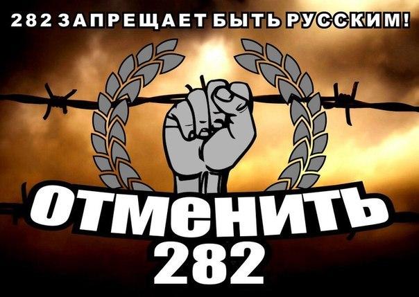 Сергей Шаргунов. Дракон в лице 282-й статьи «за разжигание» побит – но еще не обезглавлен