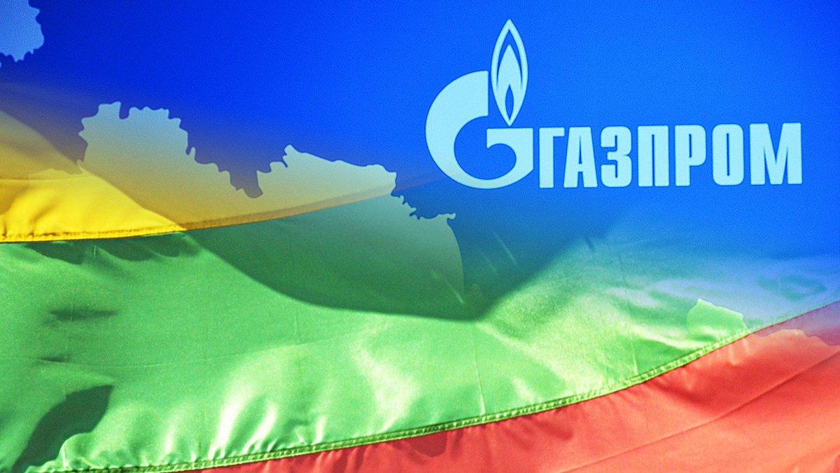 Страны Прибалтики сокращают закупки российского газа