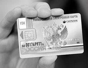 в 2015-м россияне смогут сменить бумажные паспорта на пластиковые