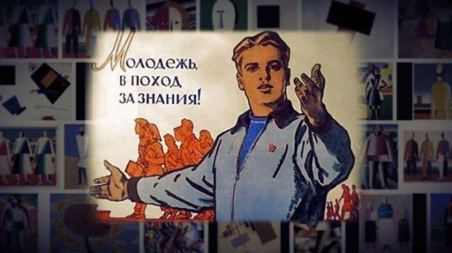 Судьба дегенеративного искусства в сталинском СССР