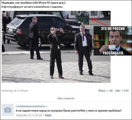 Кэмерон выступил за продление санкций против России - Цензор.НЕТ 5970