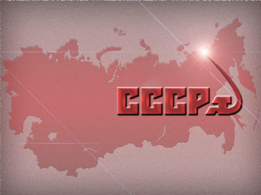 Сталинский СССР - золотой век цивилизации
