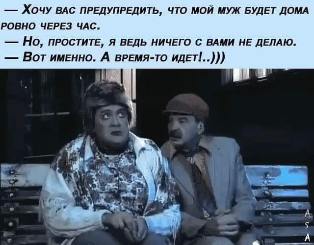 90-ые годы прошлого века. Бурный расцвет Кашпировских, Чумаков и прочих экстрасенсов…