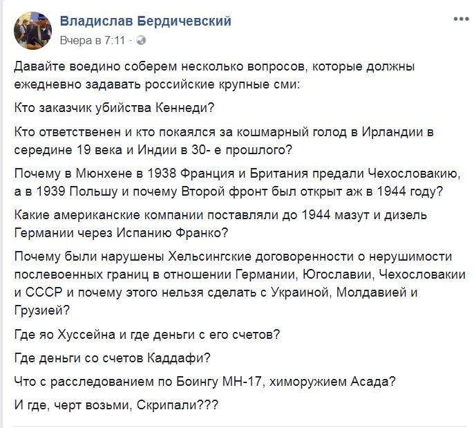 Эти вопросы  должны  ежедневно  задавать   российские  СМИ