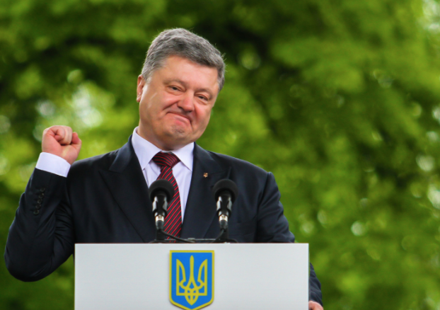 Европа призвала Порошенко встать во главе гей-парада