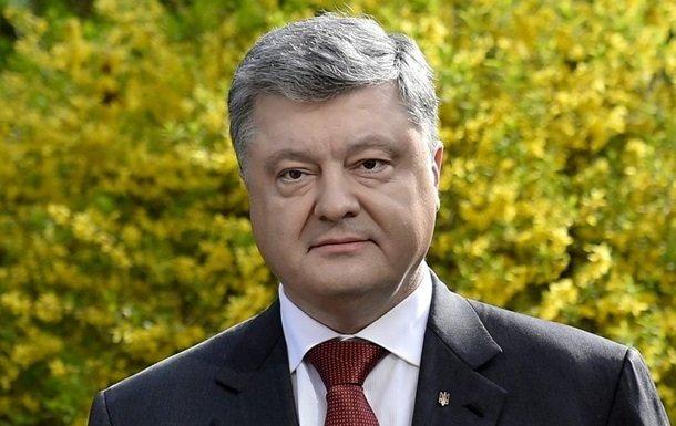 Порошенко обратился к жителям Донбасса после убийства Захарченко