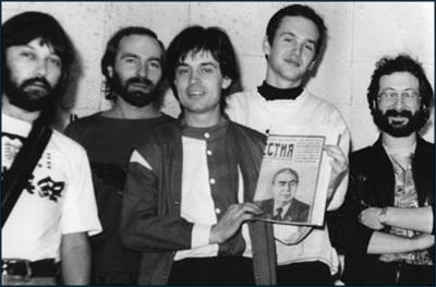 """Музыка 70-80-х Группа «НАУТИЛУС» -1984 - Наутилус I """"Погружение"""" (Магнитоальбом)"""