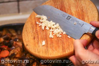 Мясо с баклажанами по-грузински, Шаг 08