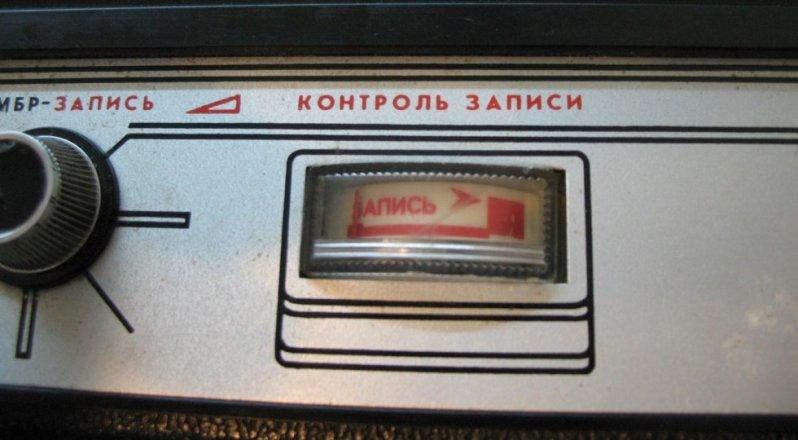 Тест советских магнитол магнитола, магнитофон, приемник