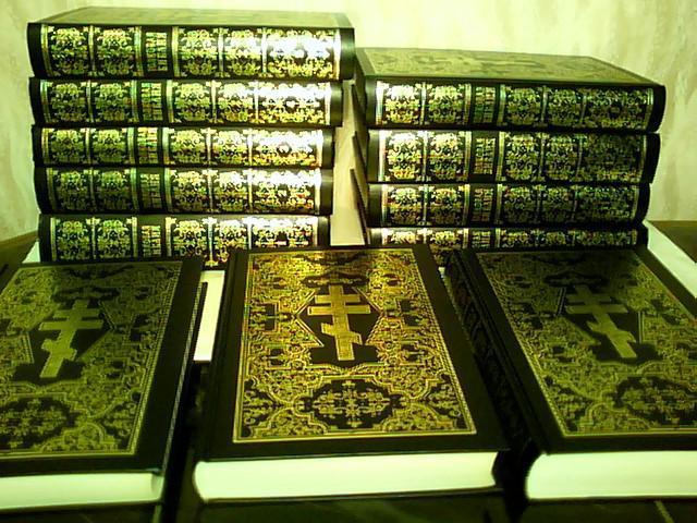 31  Толковая Библия