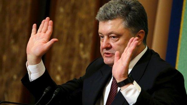 Неожиданная угроза: ЕС предупредил Украину о занесении в чёрный список