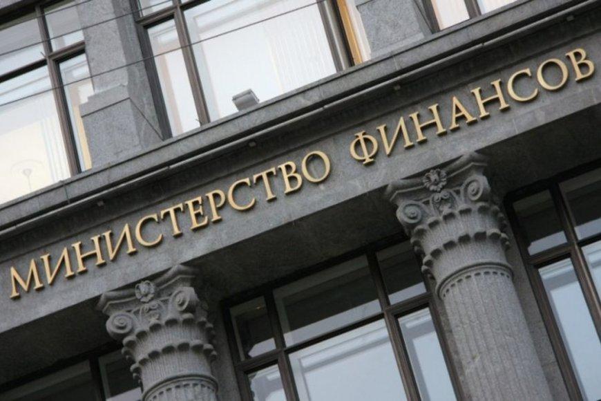Президент все четко определил – эксперт о сокращении Минфином расходов и будущих пенсиях россиян