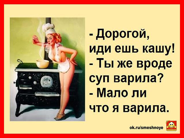 — Глупо создавать запасы всяких продуктов, я всегда запасаюсь только водкой!…