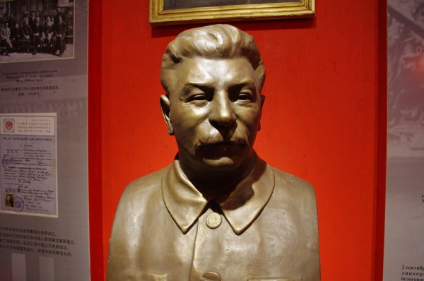 Сталин - только для китайских туристов