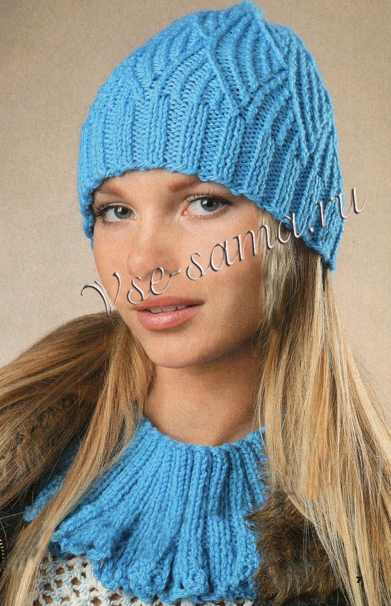 Синяя шапка и манишка