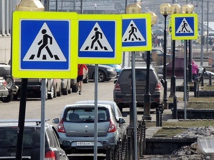 Всегда ли нужно уступать пешеходу на переходе?