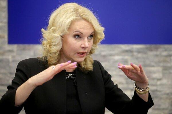 Татьяна Голикова: российские пенсионеры не является бедными официально